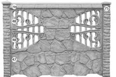 ogrodzenie betonowe BORDER 73a-48-48-47_111