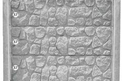 ogrodzenie betonowe BORDER 37-37-37_114