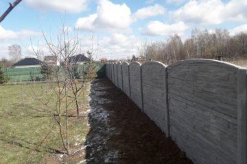 ogrodzenie betonowe BORDER