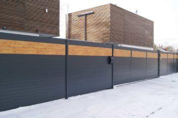 ogrodzenie palisadowe stylizowane PP 002 (P82) PINO I BORDER KONSPORT 2